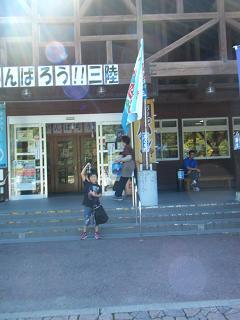 2011_0831ココバニラヘ0006
