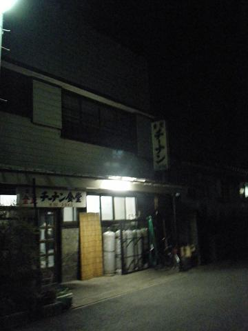2011_0831ココバニラヘ0065