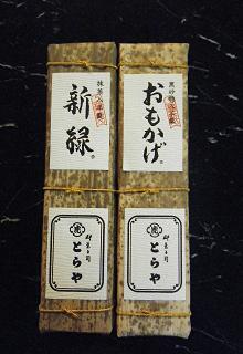 2011_0831ココバニ♪おやつ0139