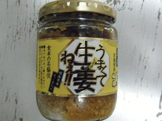 2011_0831ココバニ♪おやつ0080