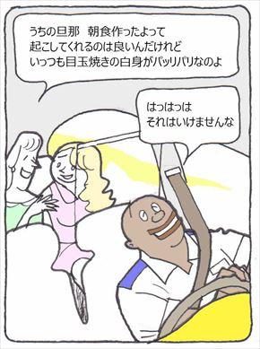taxidriver②