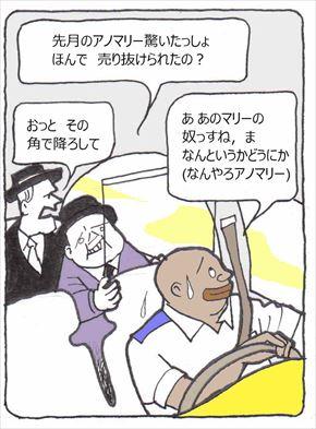 taxidriver⑤