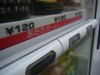 DSCF7785.jpg