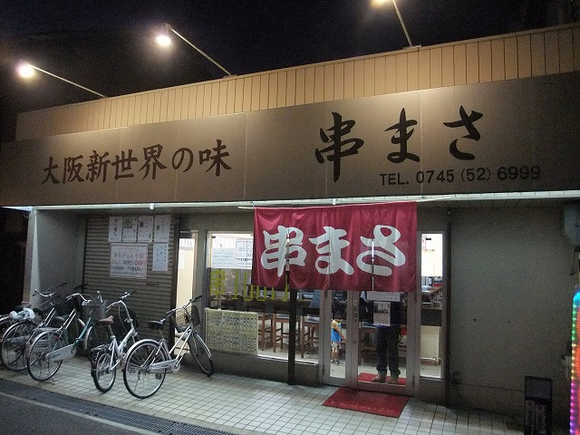 2011_09130528.jpg