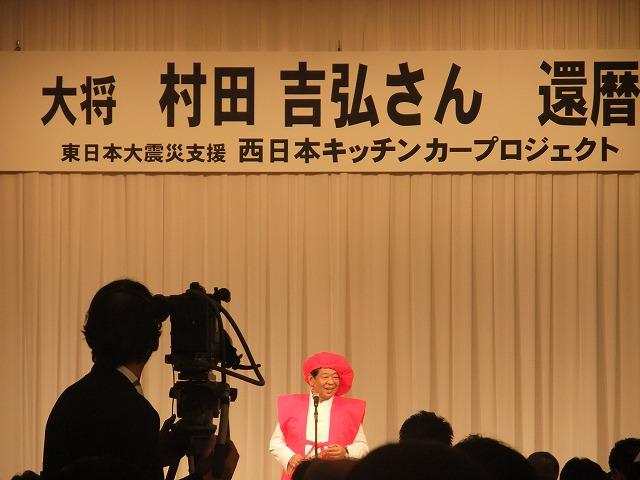 2011_09210165.jpg