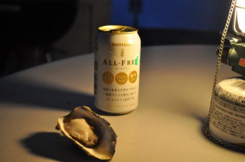 beer_310.jpg