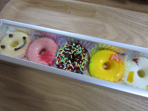 donut_270.jpg