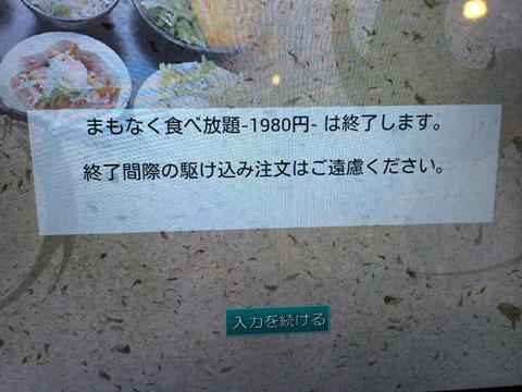 2014-1137_480.jpg