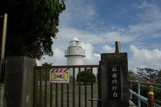 110917B-08irouzaki01.jpg