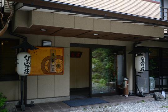 130713-15yuugirishou.jpg