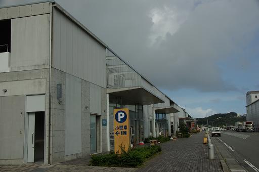 110917B-12michinoeki kaikokushimodaminato