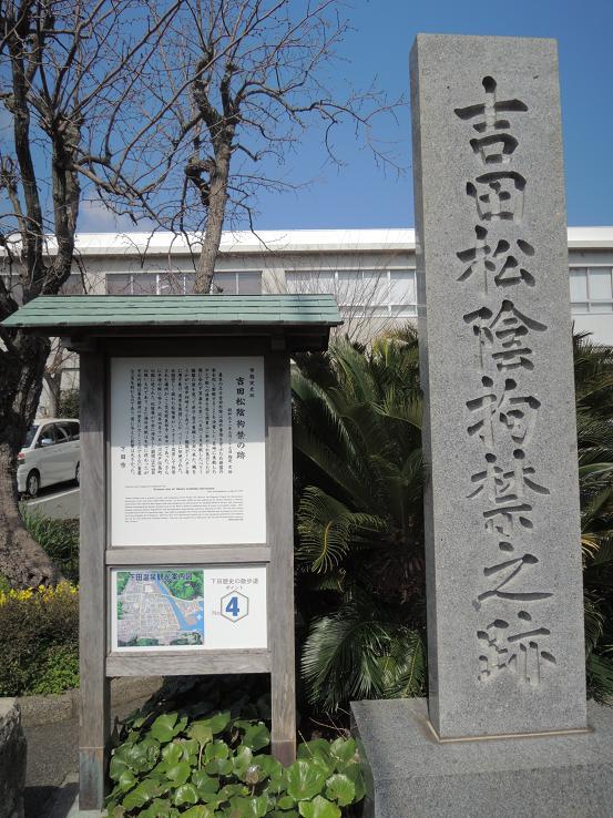 130315-33yoshida shouin