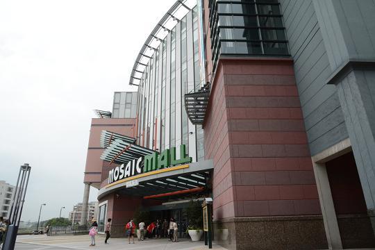 130615-14mosaic mall