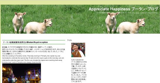 11-10-20 Happiness