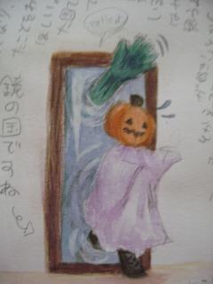 myuburoguIMG_2067.jpg