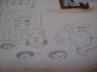 myuburoguIMG_2068.jpg