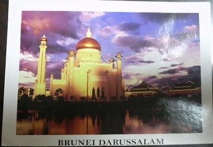 マレーシアからのポストカード
