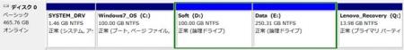 amaru017_640x80_80p.jpg