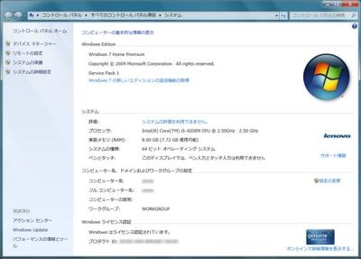 amaru018_600x430_85p.jpg