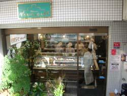 tumagari2.jpg