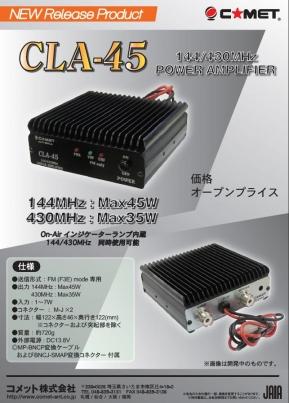 CLA45-DATA.jpg