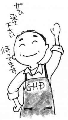 GHDPIC2.jpg