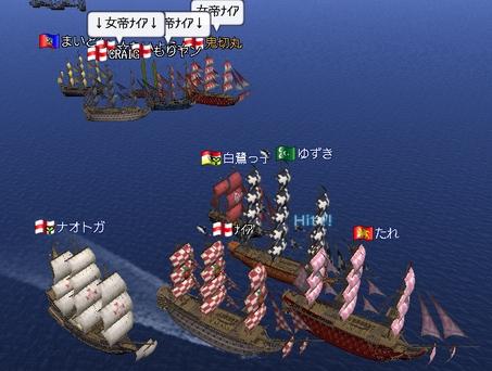 か、艦隊名が・・・
