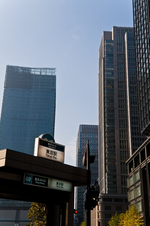 20111118toukyoukengaku03 (1 - 1)
