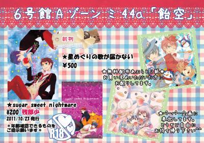 02-1_convert_20120107040632.jpg