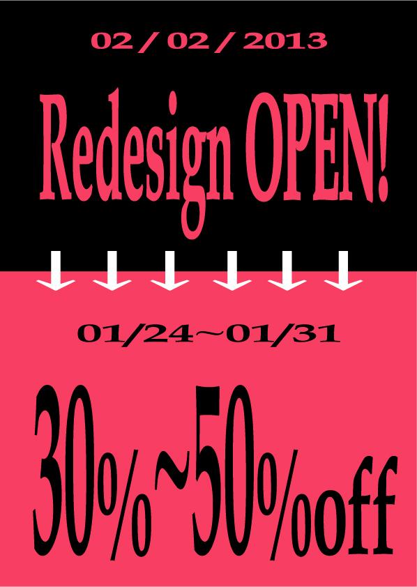 Redesign-0202.jpg