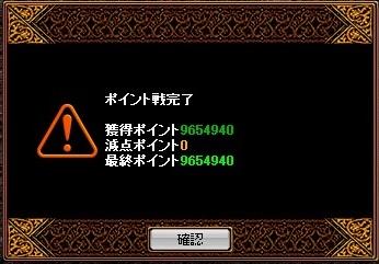 1218PV1M5.jpg