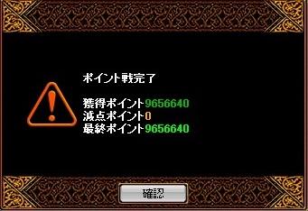 1225POINT1.jpg