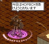 ハッシーHOP