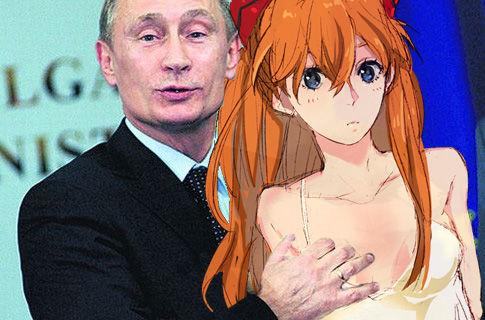 プーチンあすか