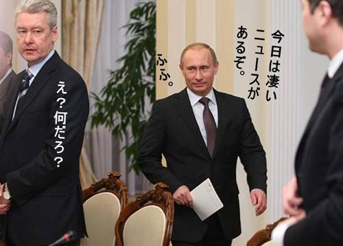 プーチンニュース