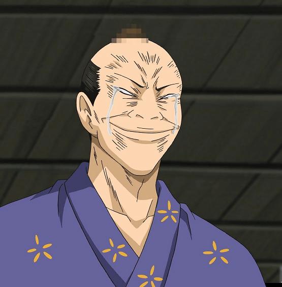 将軍最終顔