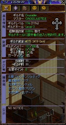 1207防衛
