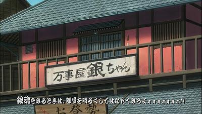 万事屋黒須