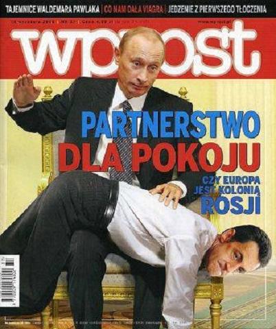 プーチンしばく