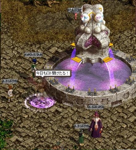1214ハッシー噴水2
