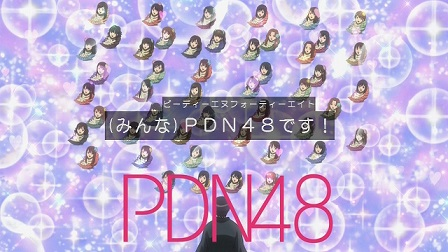 PDN483.jpg