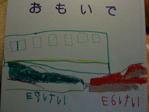 P1050296_R.jpg