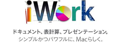 iWork