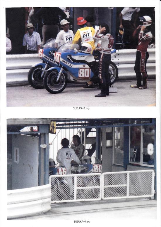 '74年鈴鹿200マイルレース