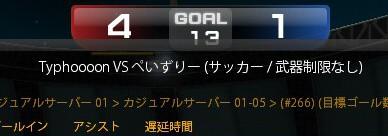 sc_soccer01_20111127_2203480.jpg