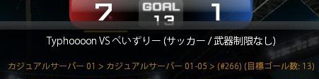 sc_soccer01_20111127_2220200.jpg