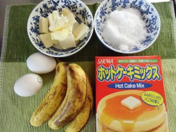 バナナケーキ材料