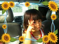 20110914_161333.jpg