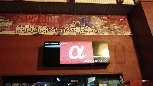 CAI_0386__2.jpg
