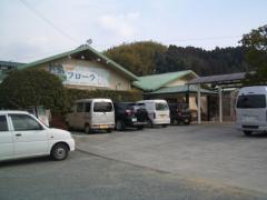 平山温泉1